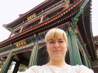 ElinaAngel jasmine webcam